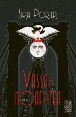 "Vassa și Noaptea · Sarah Porter – ""Noaptea te vede, Vassa.Noaptea te cunoaște."""