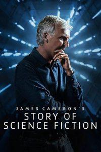"""Seria-documentar """"James Cameron: Povestea științifico-fantasticului"""" (AMC) începe pe 7 iulie"""