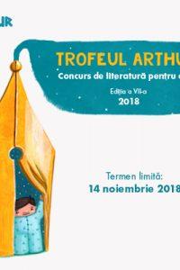 [Editura Arthur] Trofeul Arthur. Concurs de literatură pentru copii (2018)
