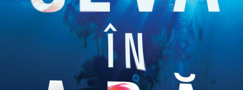Ceva în apă · Catherine Steadman
